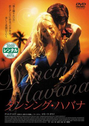 Dirty Dancing: Havana Nights 510x723