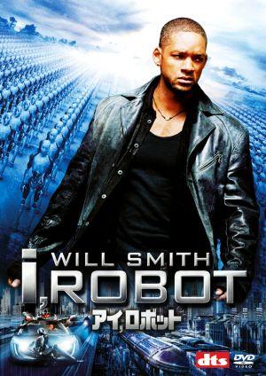 I, Robot 710x1003