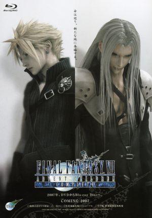 Final Fantasy VII: Advent Children 696x1000