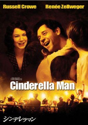 Cinderella Man 403x570