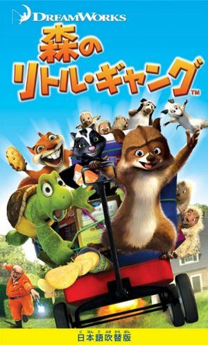 Over the Hedge 600x991