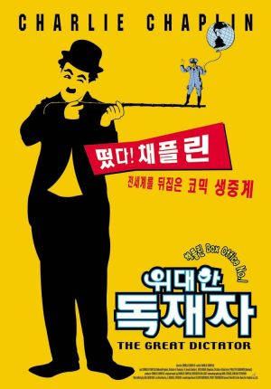 The Great Dictator 750x1075