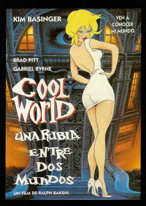 Cool World 808x1138