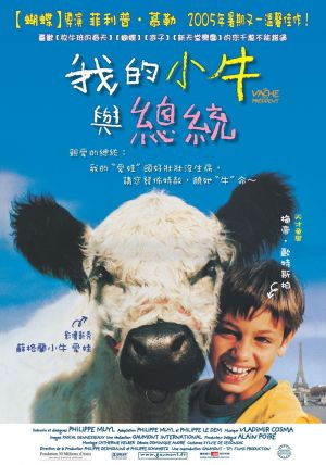 A Cow and the Boy 992x1416