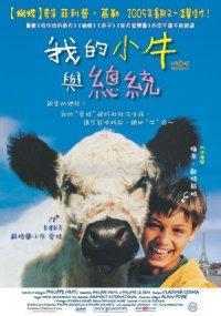 La vache et le président poster