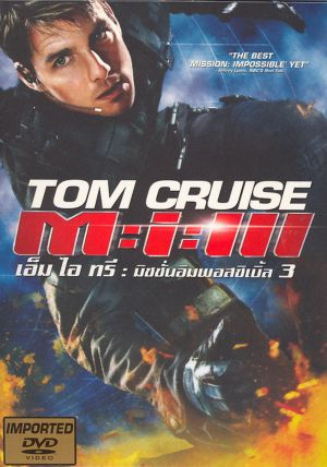 Mission: Impossible III 1000x1426