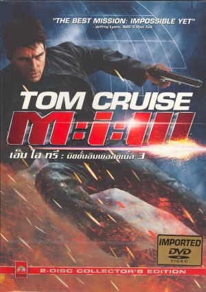 Mission: Impossible III 800x1130