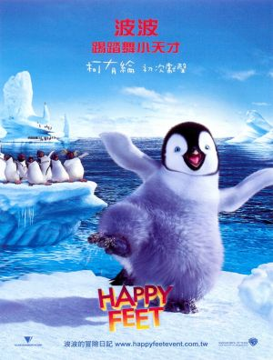 Happy Feet 857x1131