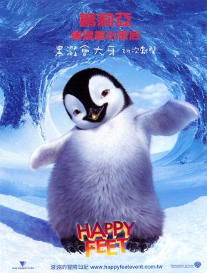 Happy Feet 835x1099