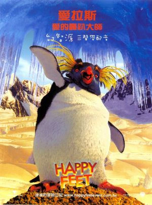 Happy Feet 841x1133