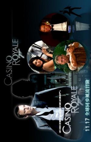 Casino Royale 555x866