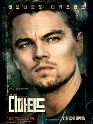 The Departed 850x1134