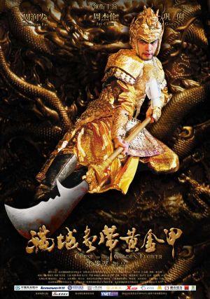Der Fluch der goldenen Blume 700x997