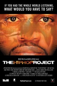 The Hip Hop Project poster