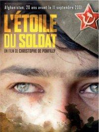 Der Stern des Soldaten poster