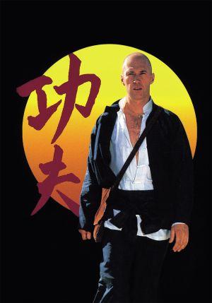 Kung Fu 1050x1503