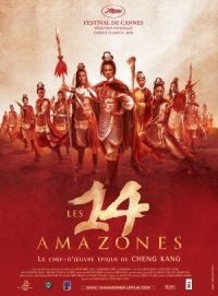 The 14 Amazons poster