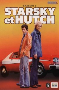 Starsky and Hutch poster