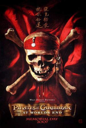 Pirates of the Caribbean: At World's End 882x1307
