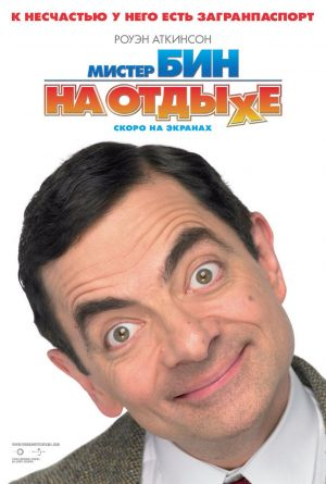 Mr. Bean macht Ferien 1012x1500