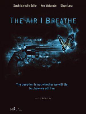 The Air I Breathe 1512x2000