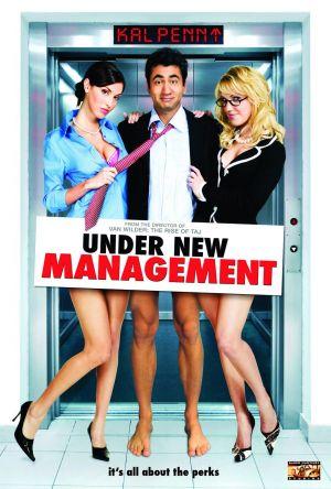 Under New Management 1013x1500