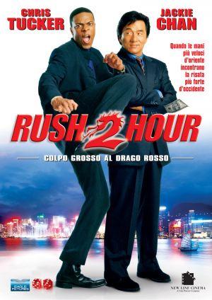 Rush Hour 2 1530x2161