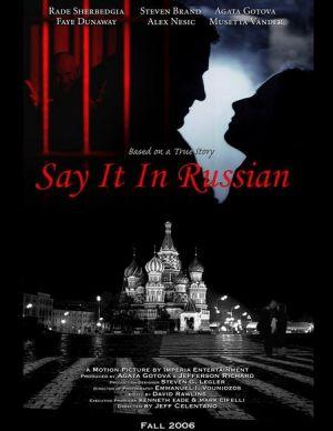 Say It in Russian 450x582