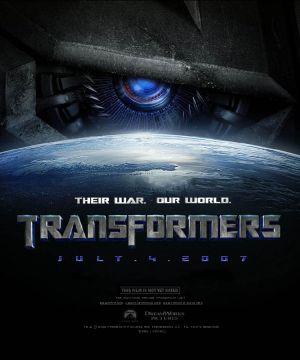 Transformers 750x900