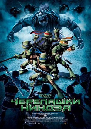Teenage Mutant Ninja Turtles 701x1000