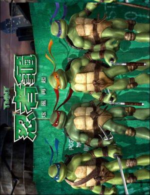 Teenage Mutant Ninja Turtles 469x609
