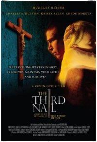 The Third Nail poster