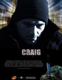 Craig: The Movie poster