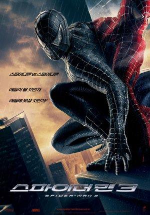 Spider-Man 3 900x1288