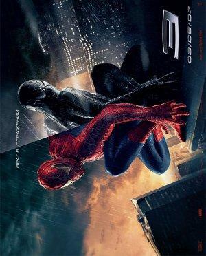 Spider-Man 3 600x744