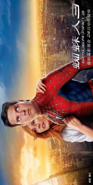 Spider-Man 3 477x944