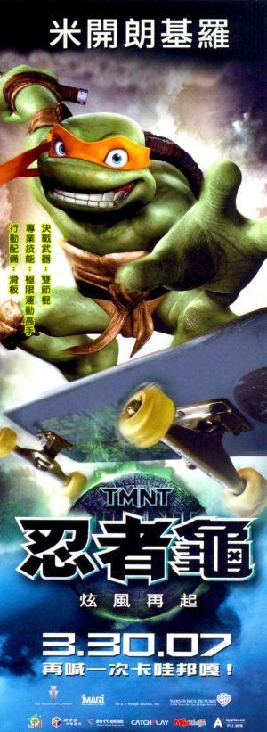 Teenage Mutant Ninja Turtles 793x2169