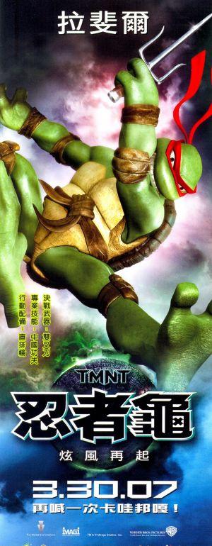 Teenage Mutant Ninja Turtles 825x2117