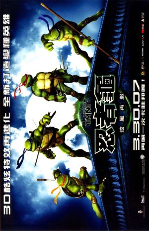 Teenage Mutant Ninja Turtles 1061x1641
