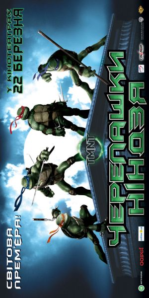 Teenage Mutant Ninja Turtles 1000x2000