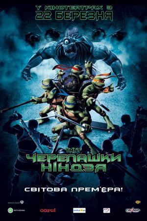 Teenage Mutant Ninja Turtles 1000x1500