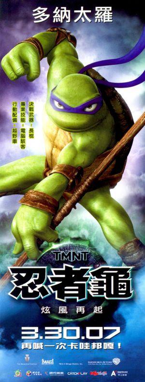 Teenage Mutant Ninja Turtles 825x2169