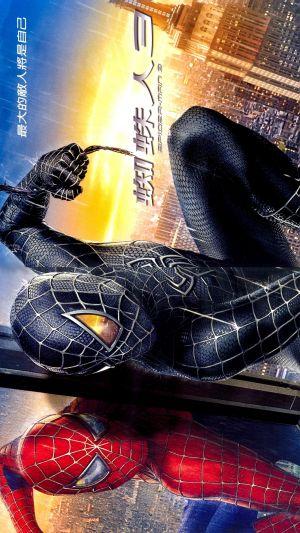 Spider-Man 3 1901x3377