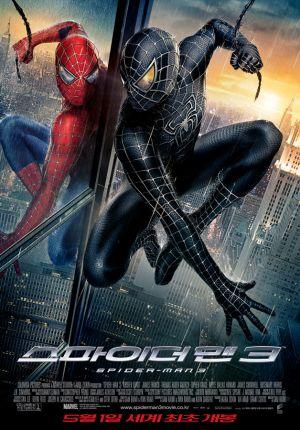 Spider-Man 3 628x900