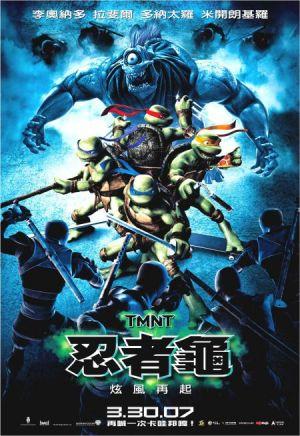 Teenage Mutant Ninja Turtles 450x654