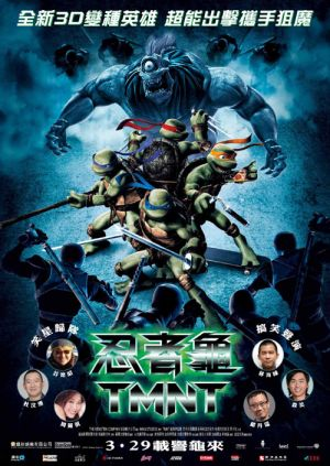 Teenage Mutant Ninja Turtles 500x705