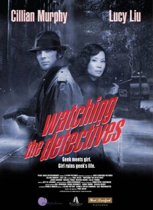 Watching the Detectives 446x610