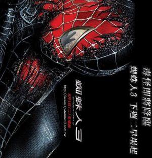 Spider-Man 3 579x600