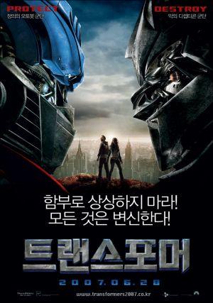 Transformers 650x926
