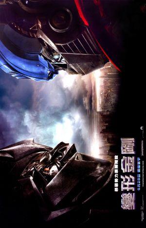 Transformers 1738x2700